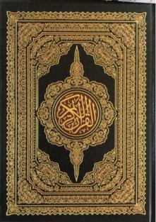 ARABIC | عربي
